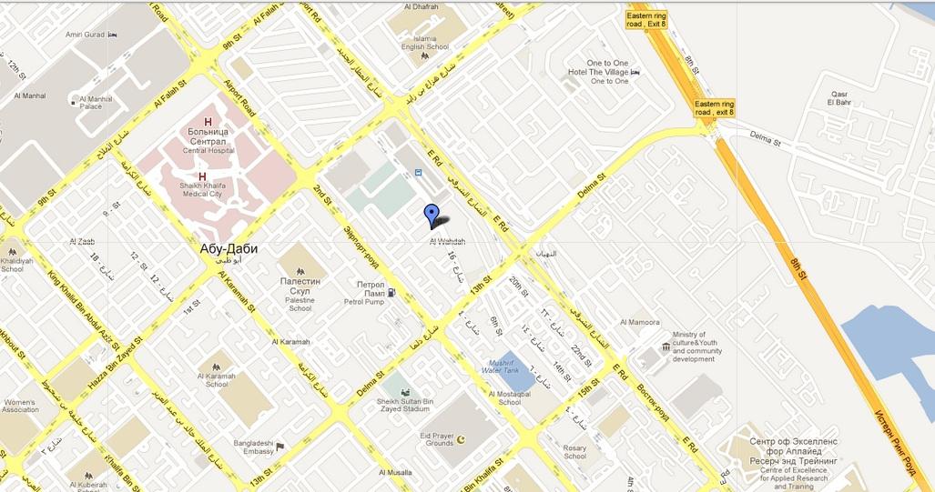 Далее: Посольство Республики