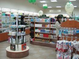 BinSina Pharmacy - - Аптеки и магазины оптики - Медицина -