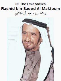Хамдан бин Мухаммед бин Рашид Аль Мактум - полная биография